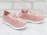 8-540-Розовый.