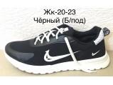 15-Мокасины мужские ЖК-20-23.Чёрный.Белая подошва.