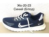 15-Мокасины мужские ЖК-20-23.Синий-белая подошва.