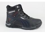 Ботинки Подростковые зимние-3/17-7244 Чёрный.Размеры 36-41